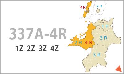 337A-4Rクラブ一覧を見る
